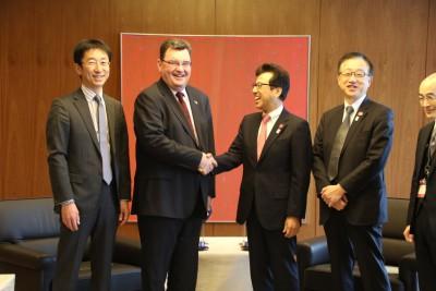 在札幌オーストラリア領事館